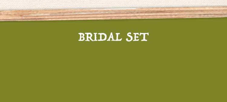 BRIDAL SET ブライダルセット